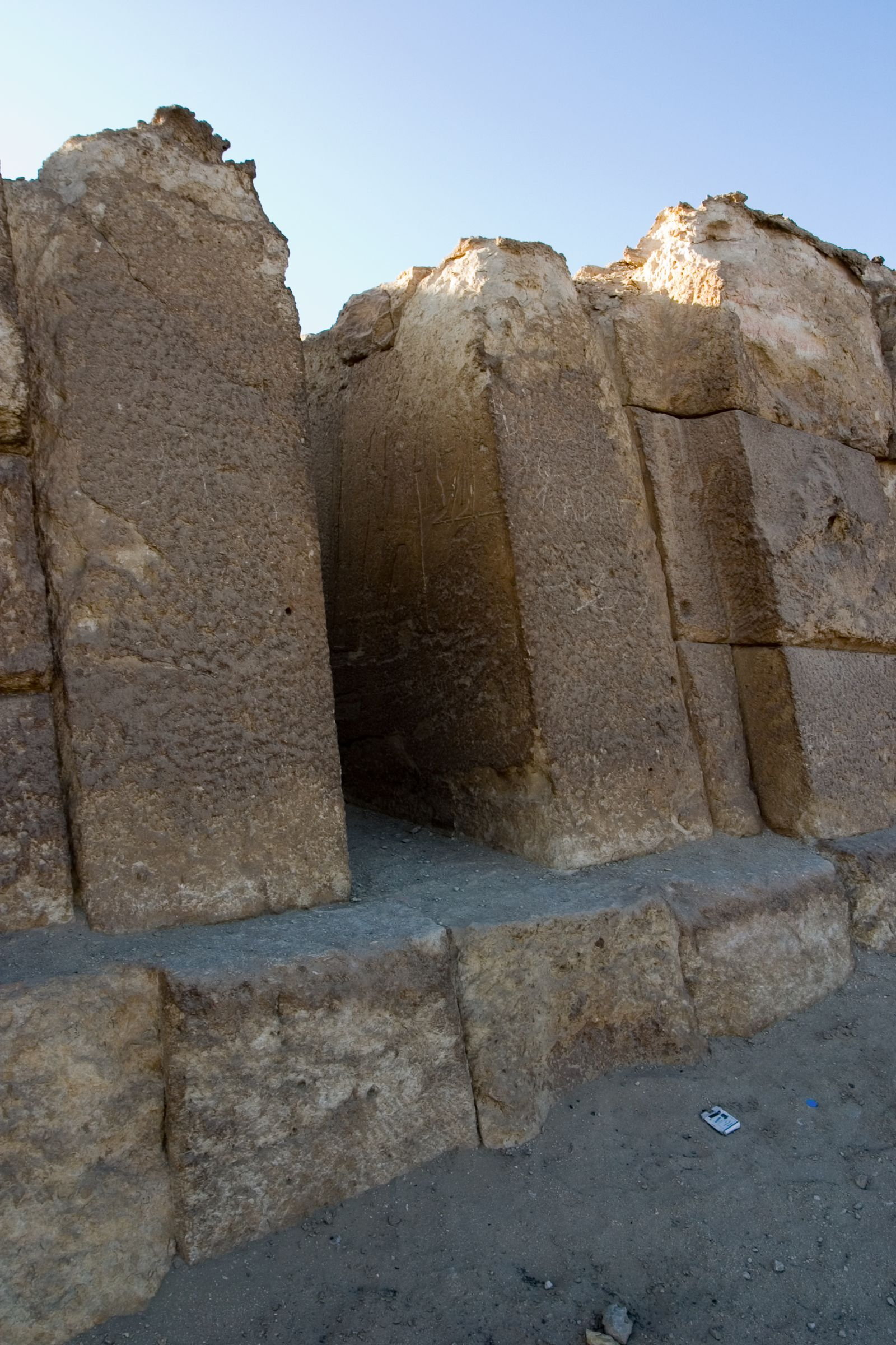 Eastern Cemetery: Site: Giza; View: G 7750