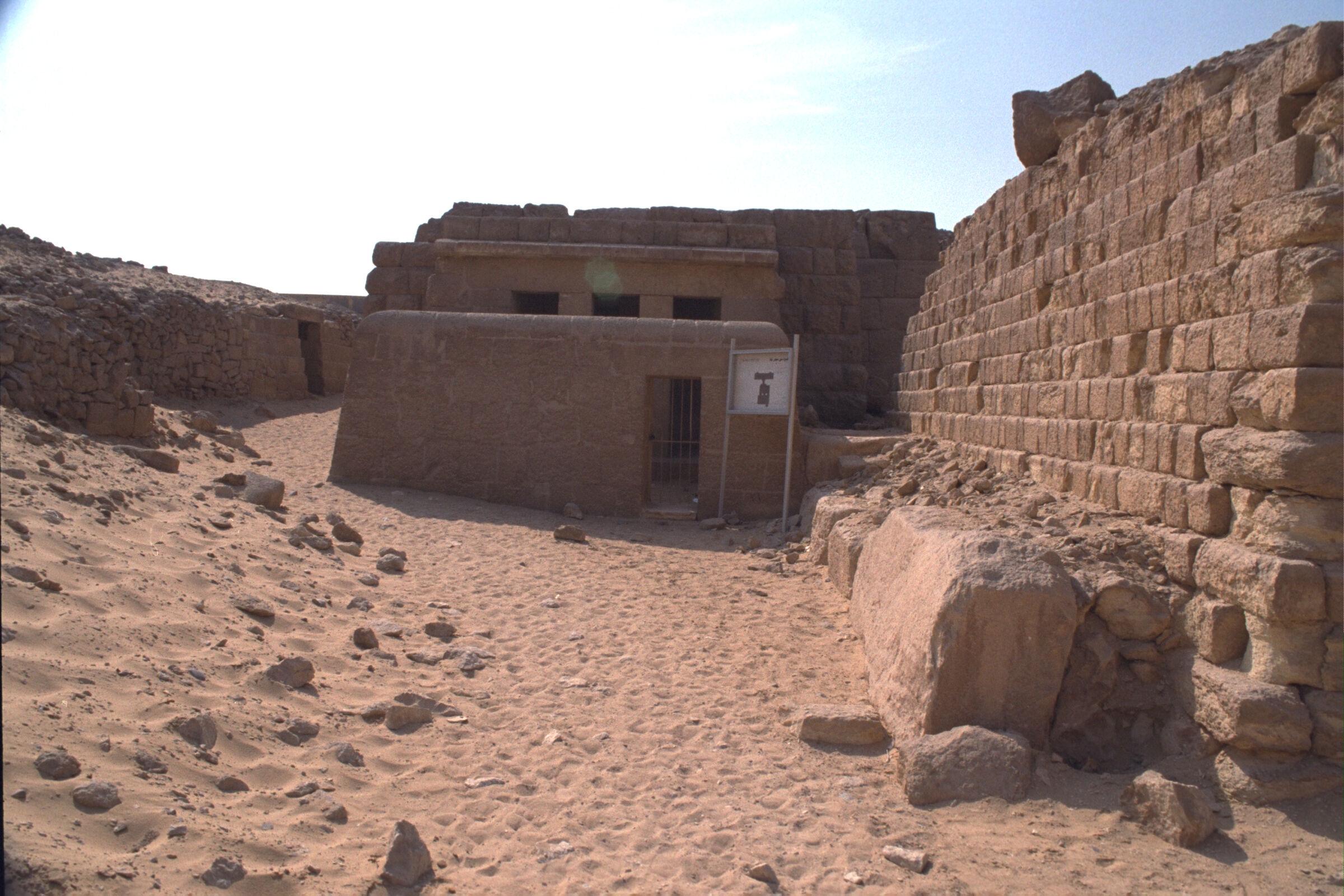 Western Cemetery: Site: Giza; View: G 2100-II