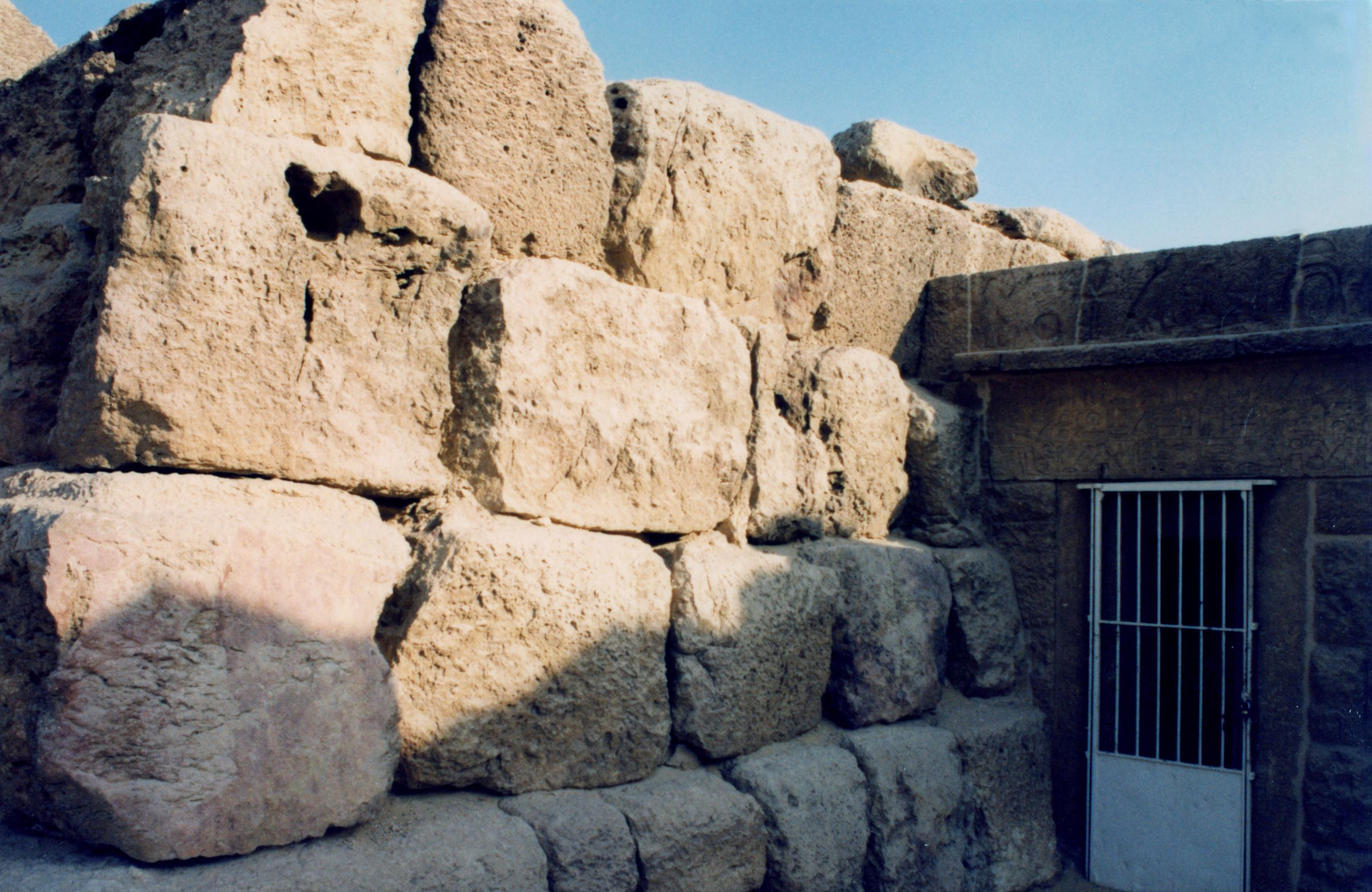 Western Cemetery: Site: Giza; View: G 4660, G 4561