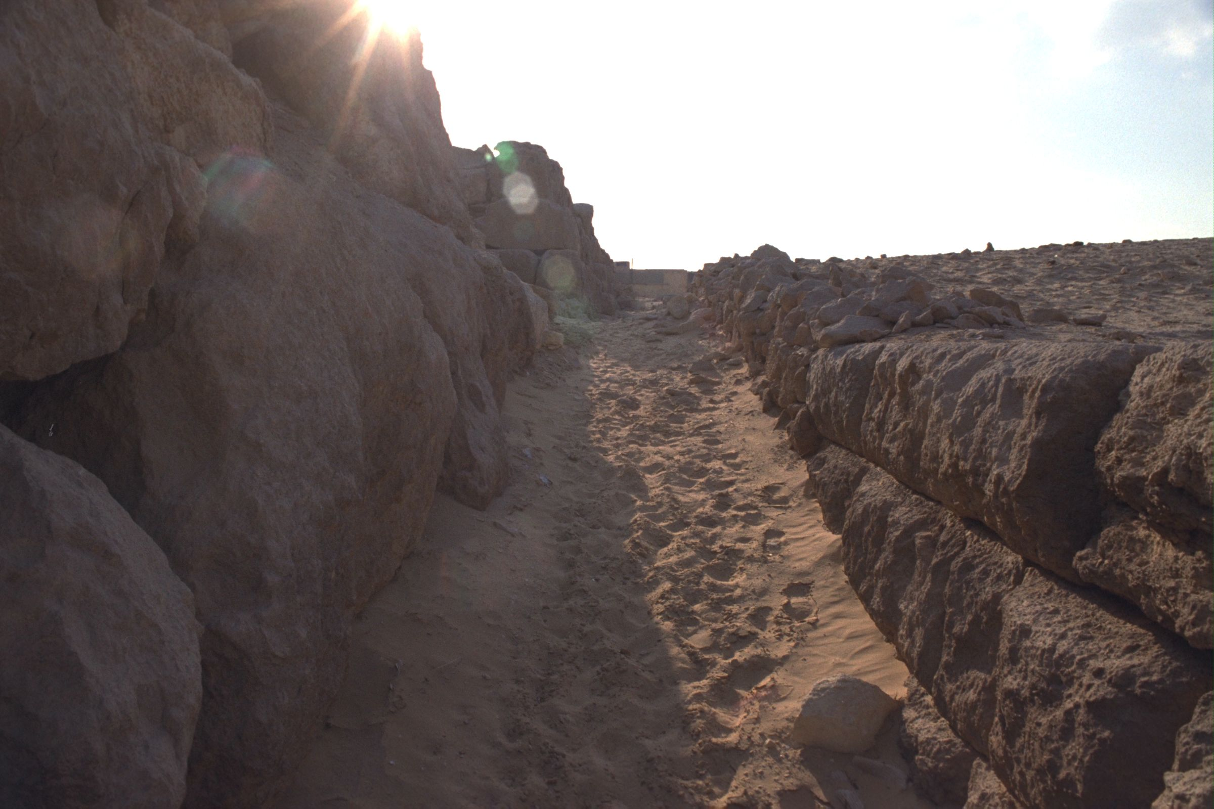 Western Cemetery: Site: Giza; View: G 4760, Qedfy (G 2135a)