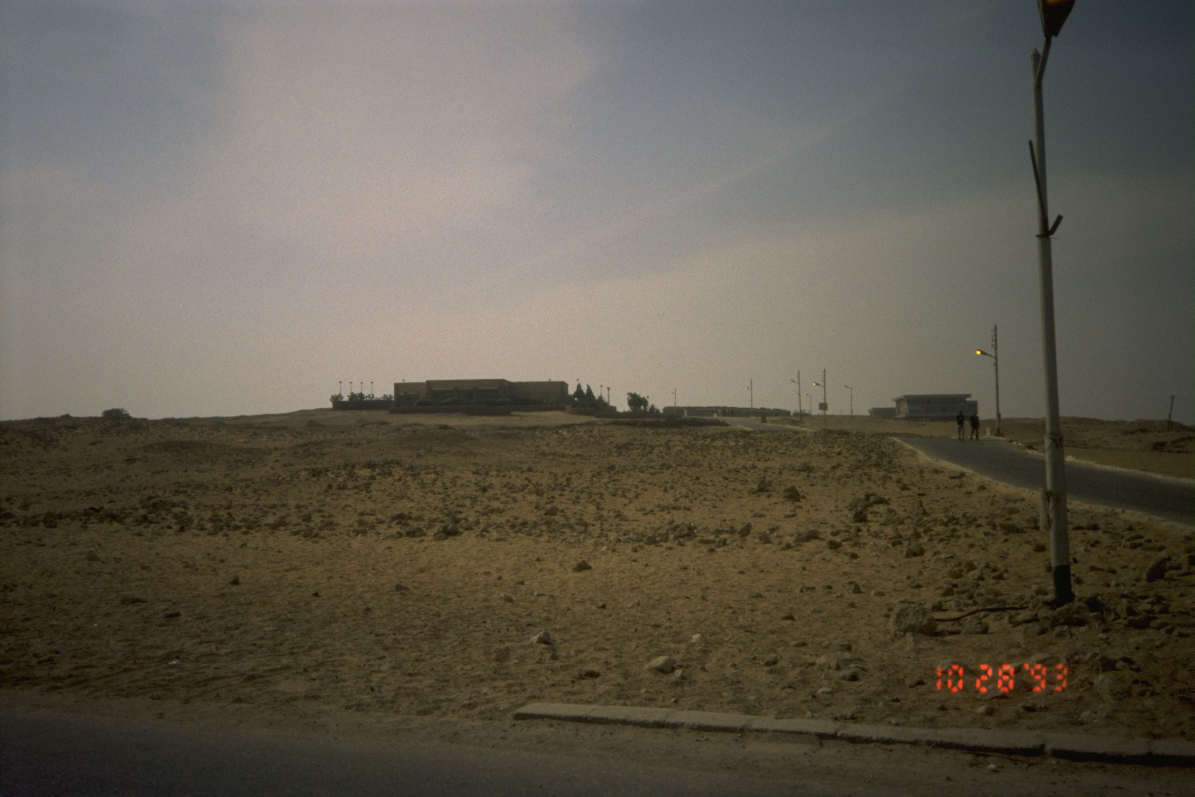 People & places: Site: Giza; View: Harvard Camp