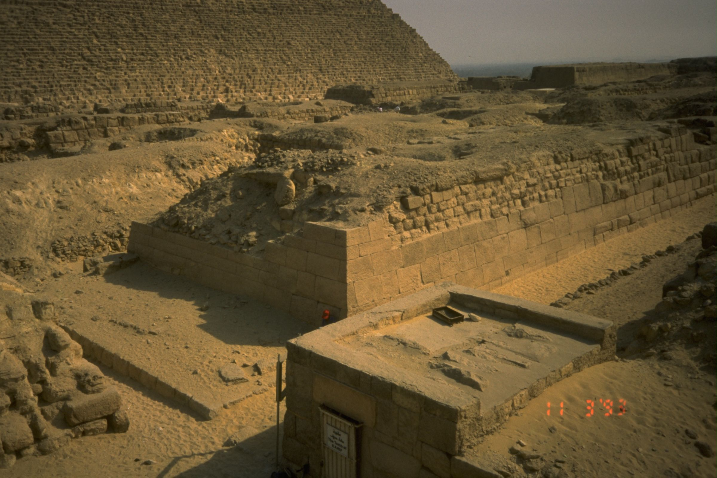 Western Cemetery: Site: Giza; View: G 2136, G 2155