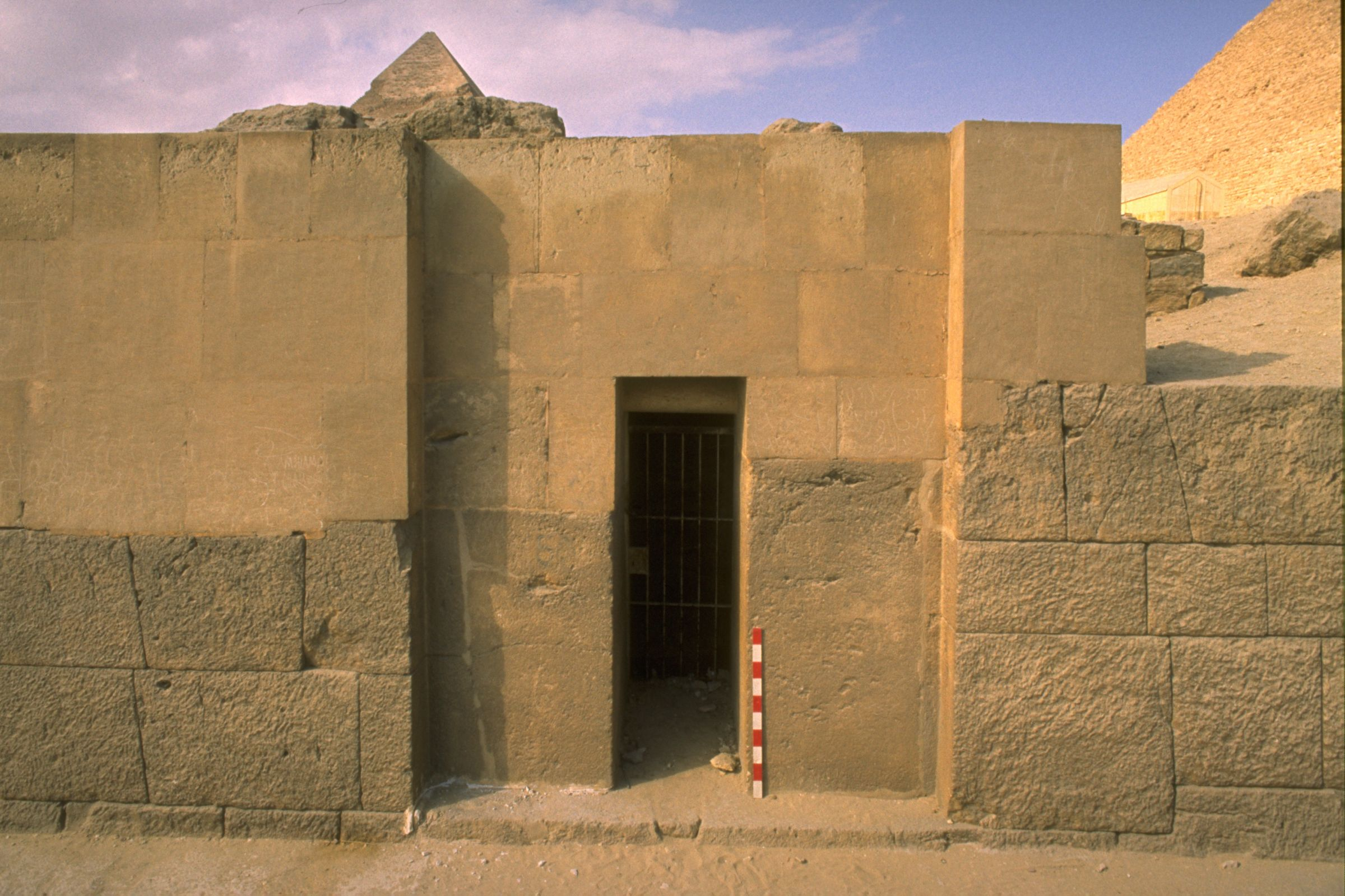 Eastern Cemetery: Site: Giza; View: G 7060
