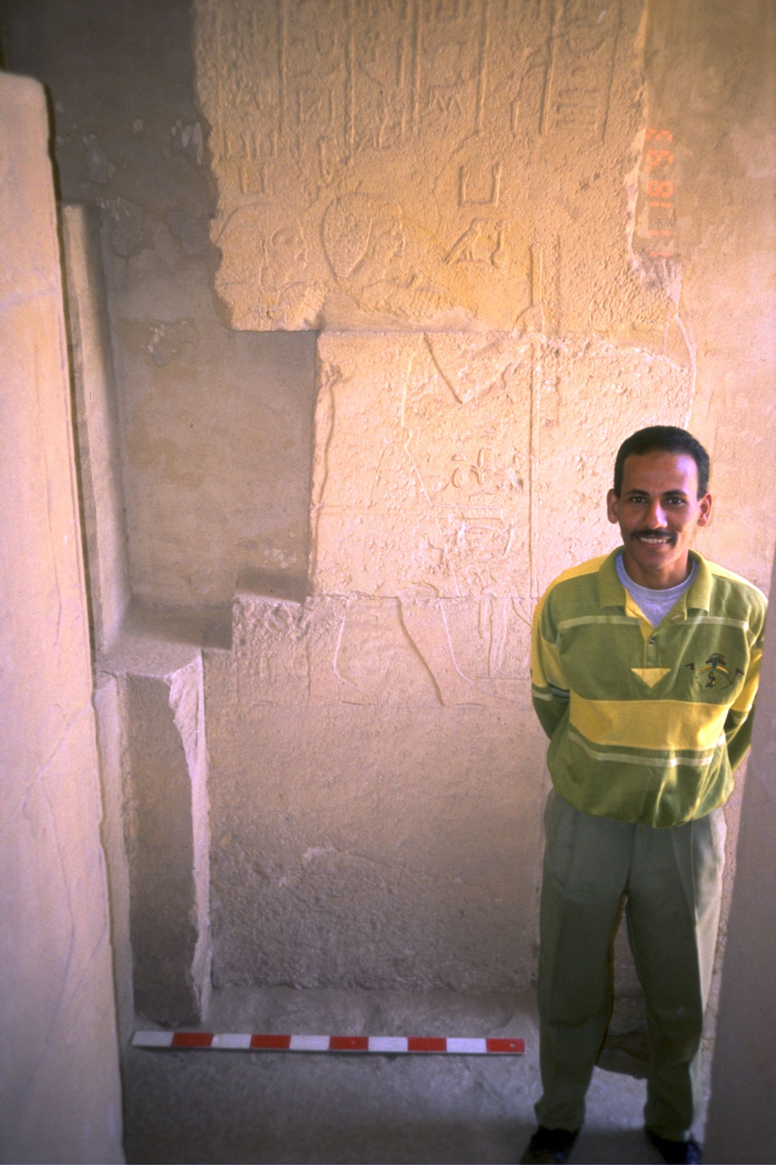 People & places: Site: Giza; View: G 2150