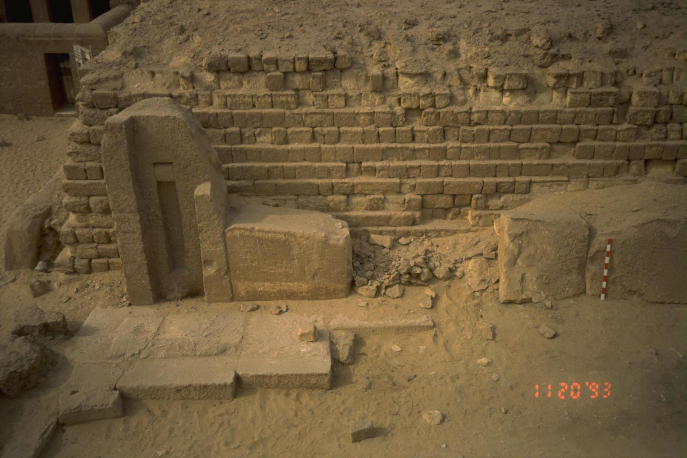 Western Cemetery: Site: Giza; View: G 2120