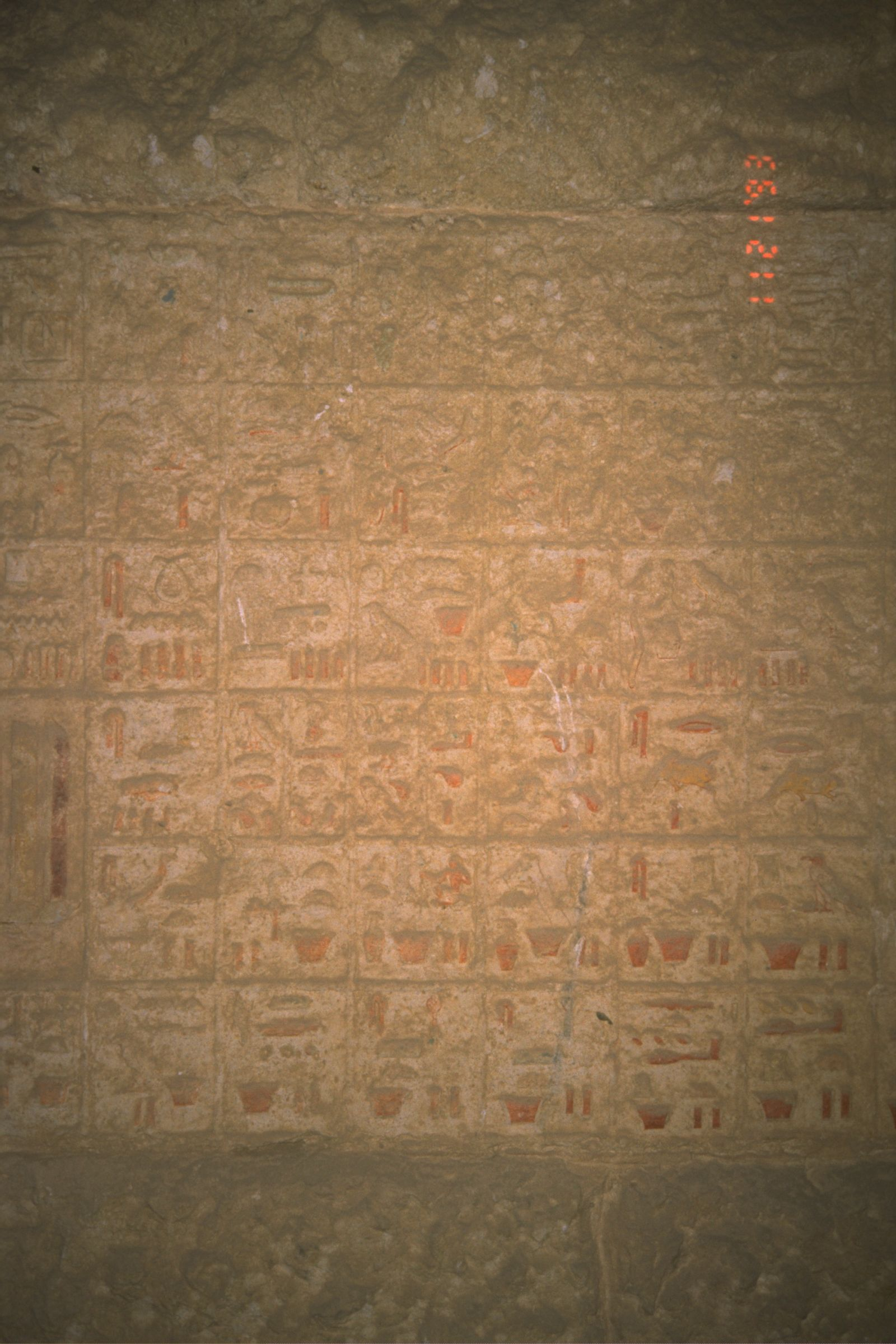 Western Cemetery: Site: Giza; View: G 2156