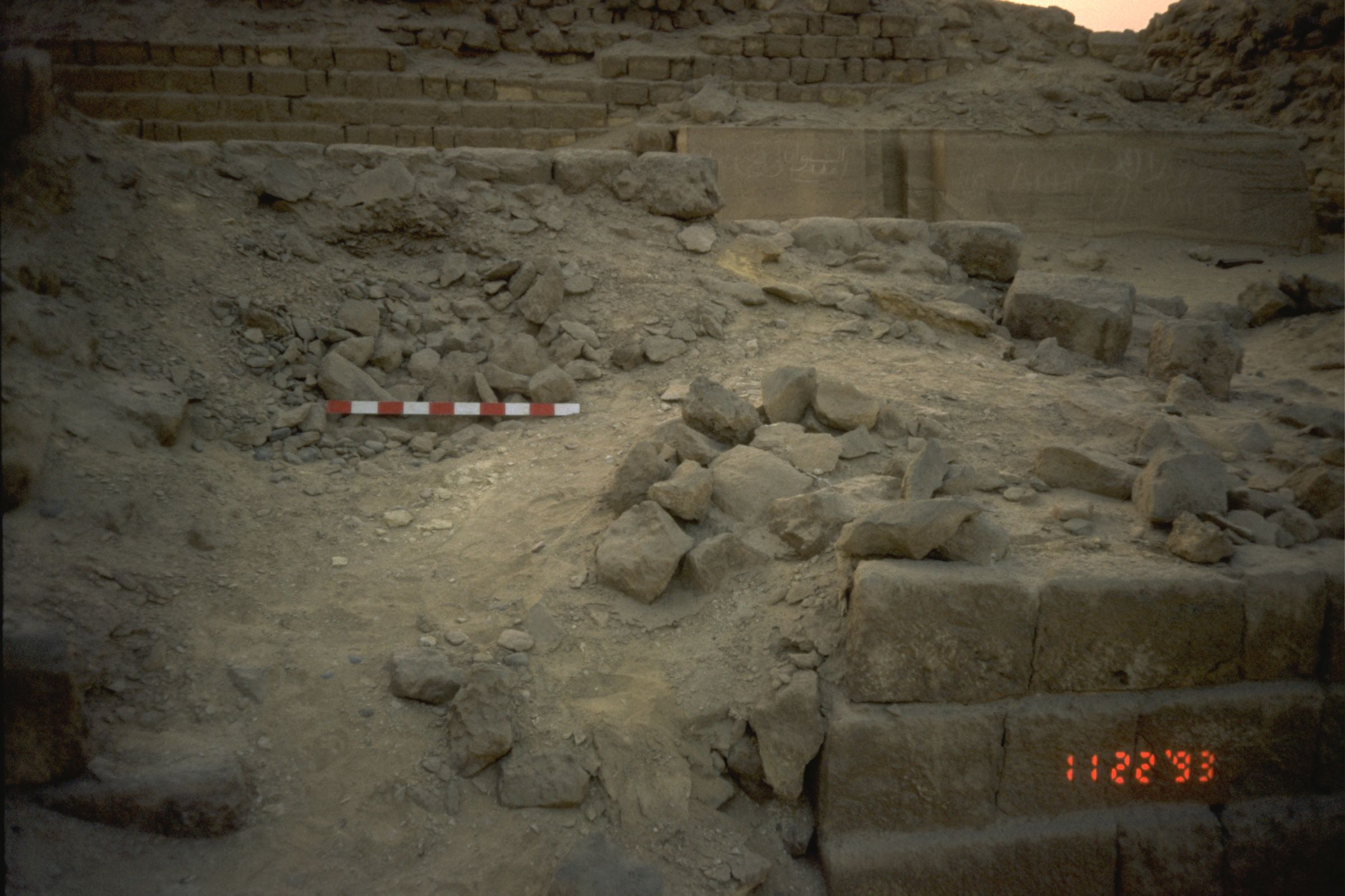 Western Cemetery: Site: Giza; View: G 2132