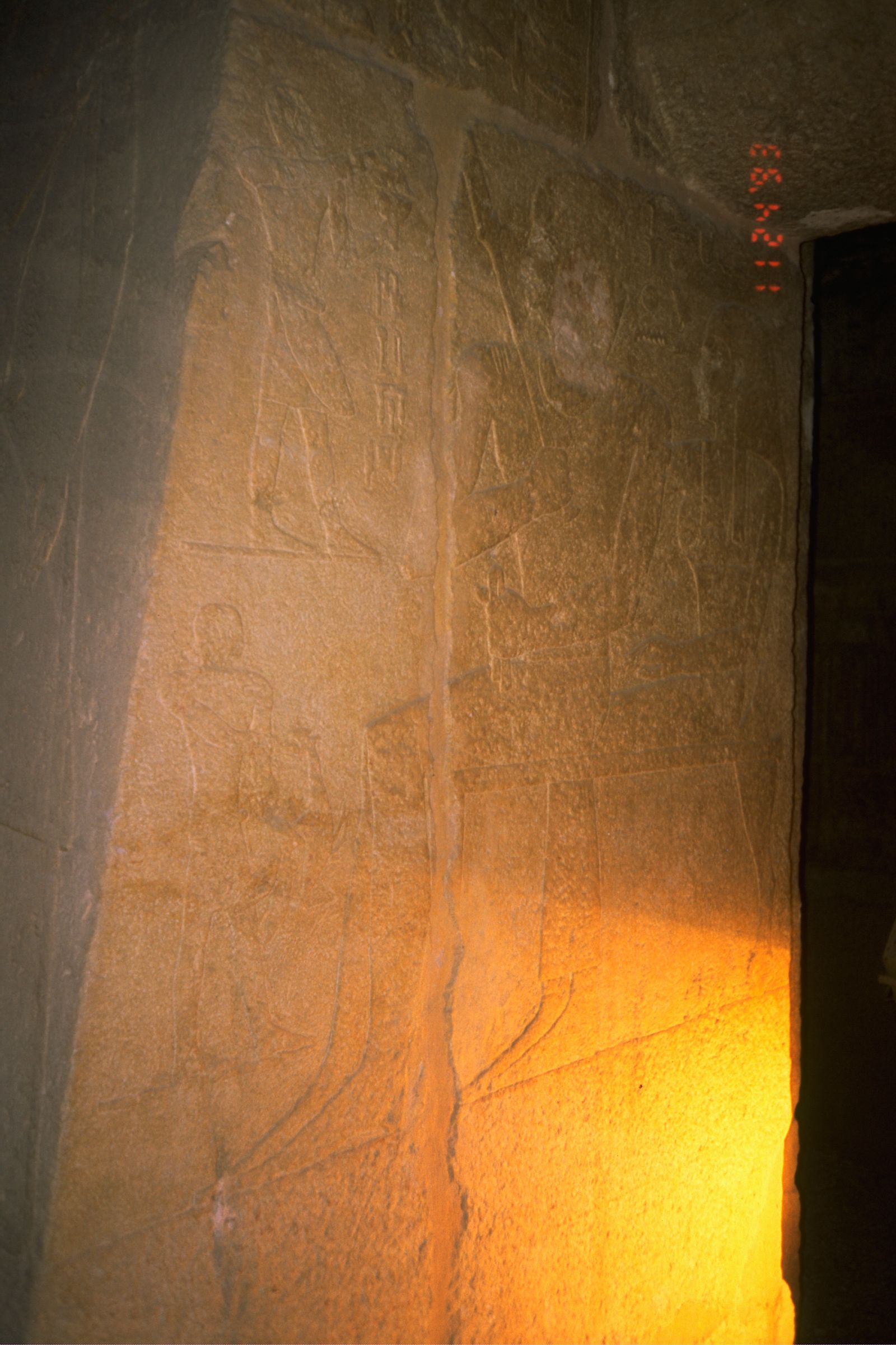 Western Cemetery: Site: Giza; View: G 6010