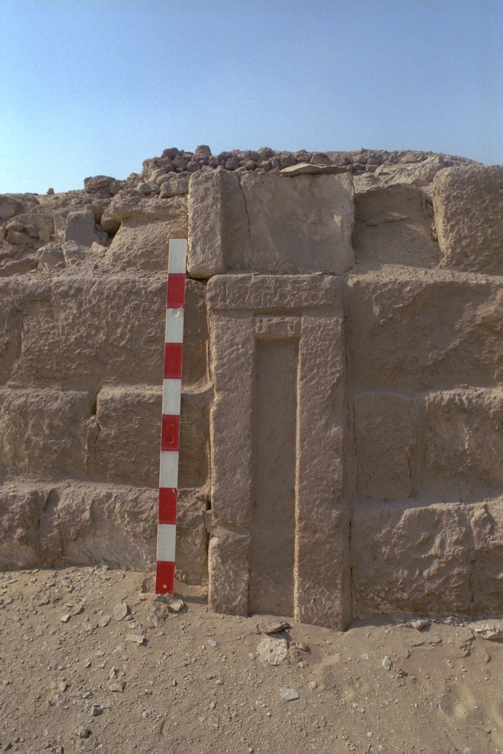 Western Cemetery: Site: Giza; View: G 2184