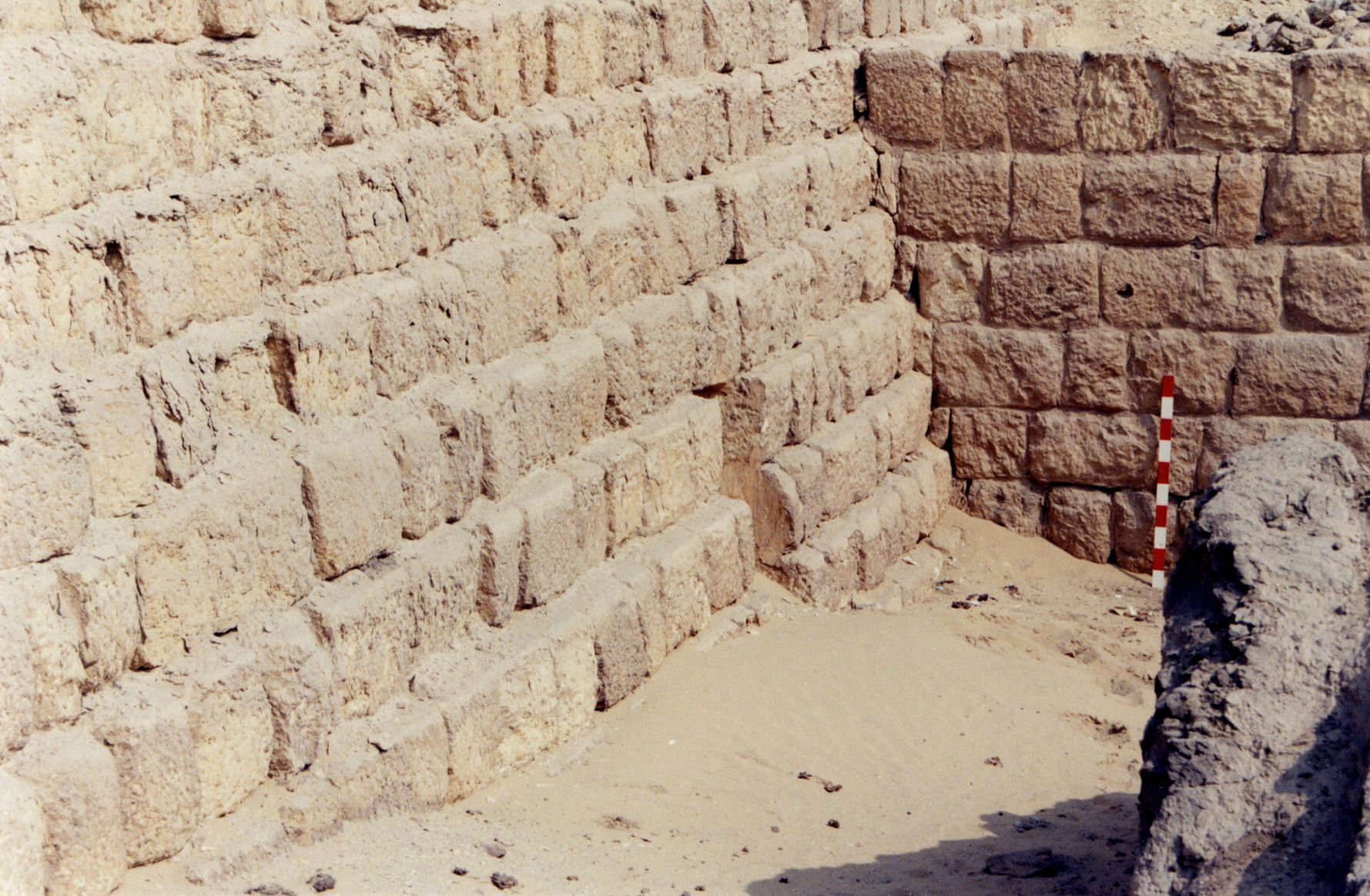 Western Cemetery: Site: Giza; View: G 1205