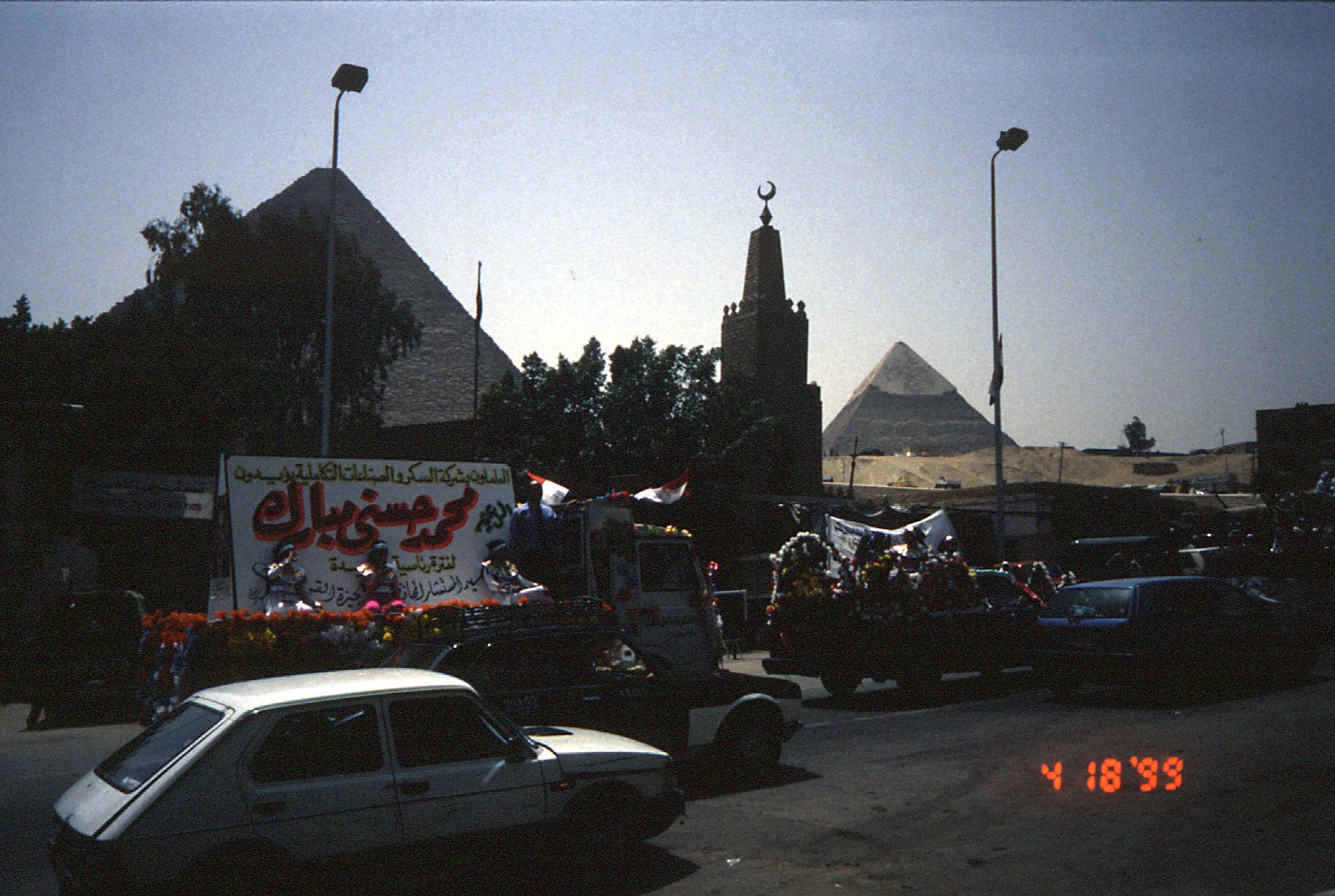 General view/misc.: Site: Giza; View: Khufu pyramid