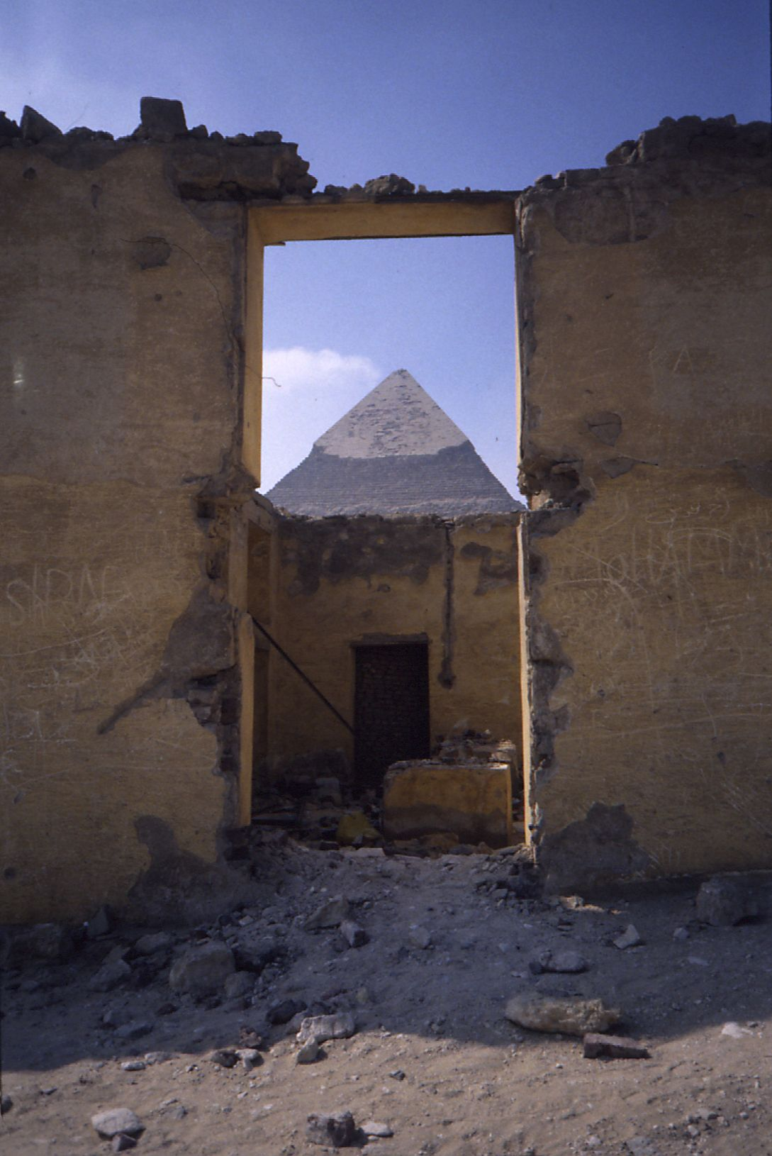 Western Cemetery: Site: Giza; View: Junker dig house, Khafre pyramid