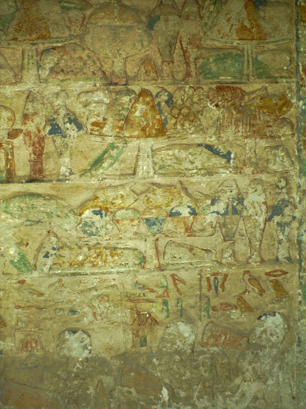 Western Cemetery: Site: Giza; View: G 2136