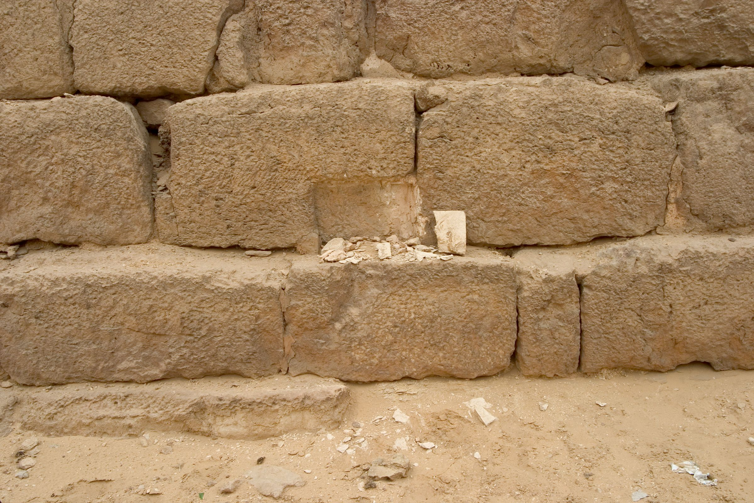 Western Cemetery: Site: Giza; View: G 4460