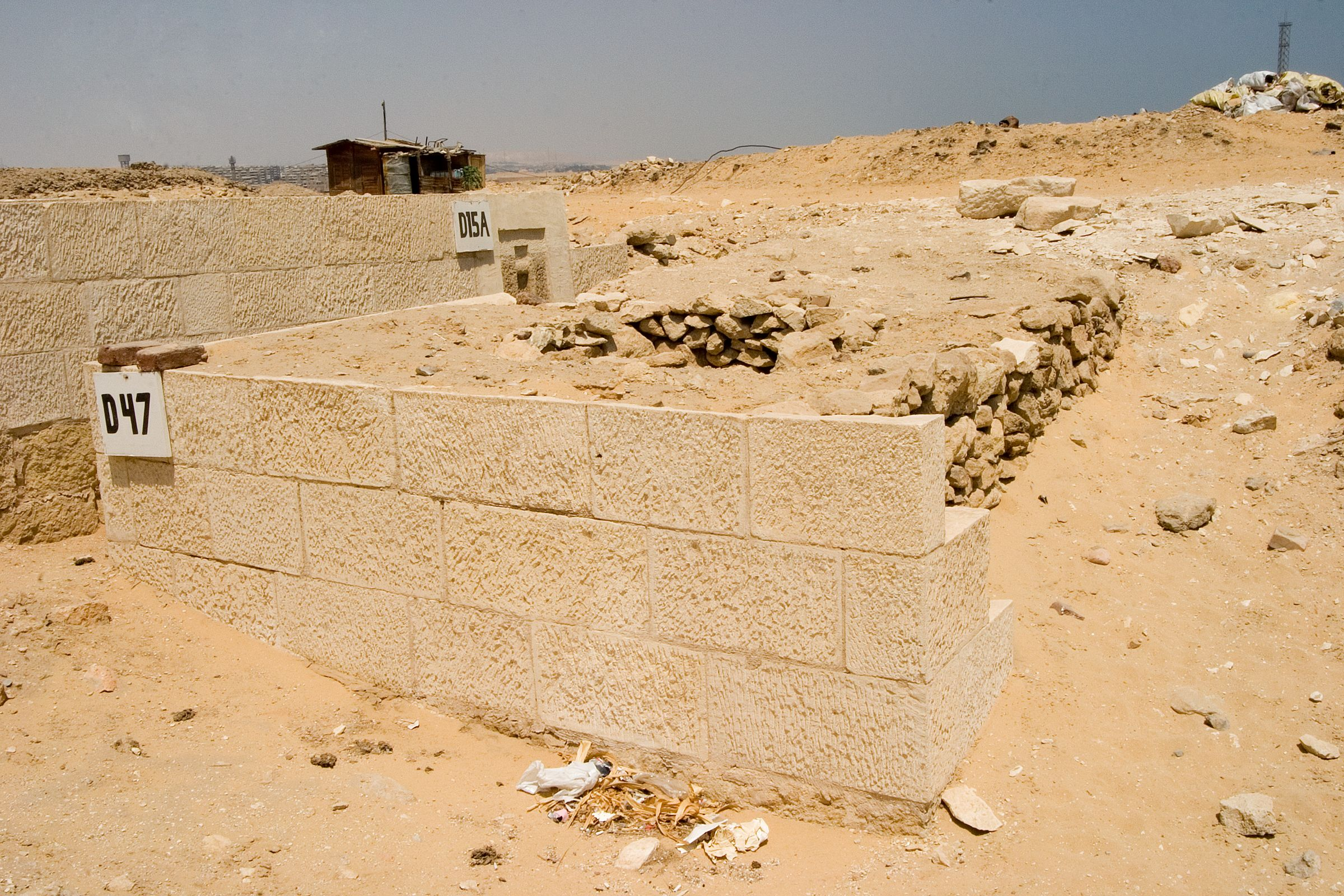 Western Cemetery: Site: Giza; View: D 47, D 15A