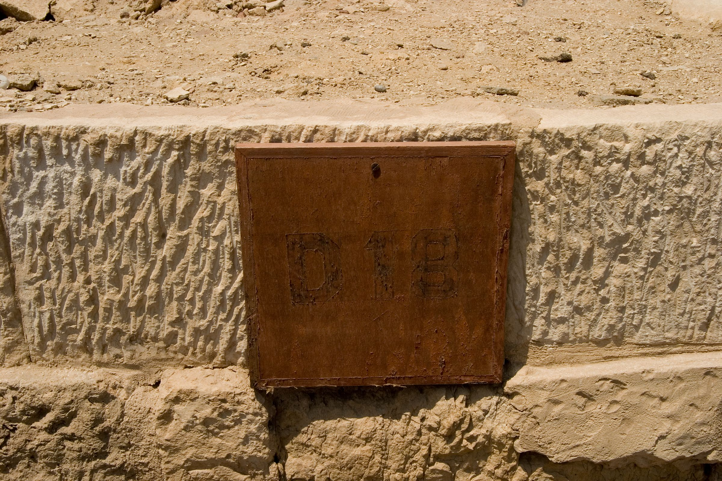 Western Cemetery: Site: Giza; View: D 18