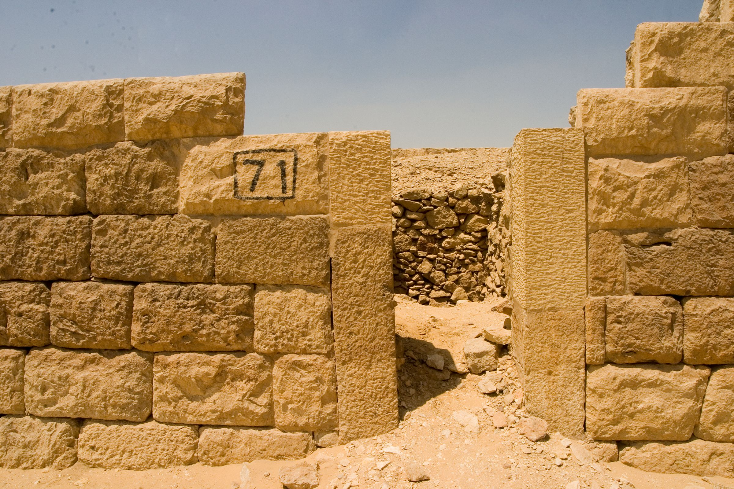 Western Cemetery: Site: Giza; View: D 71