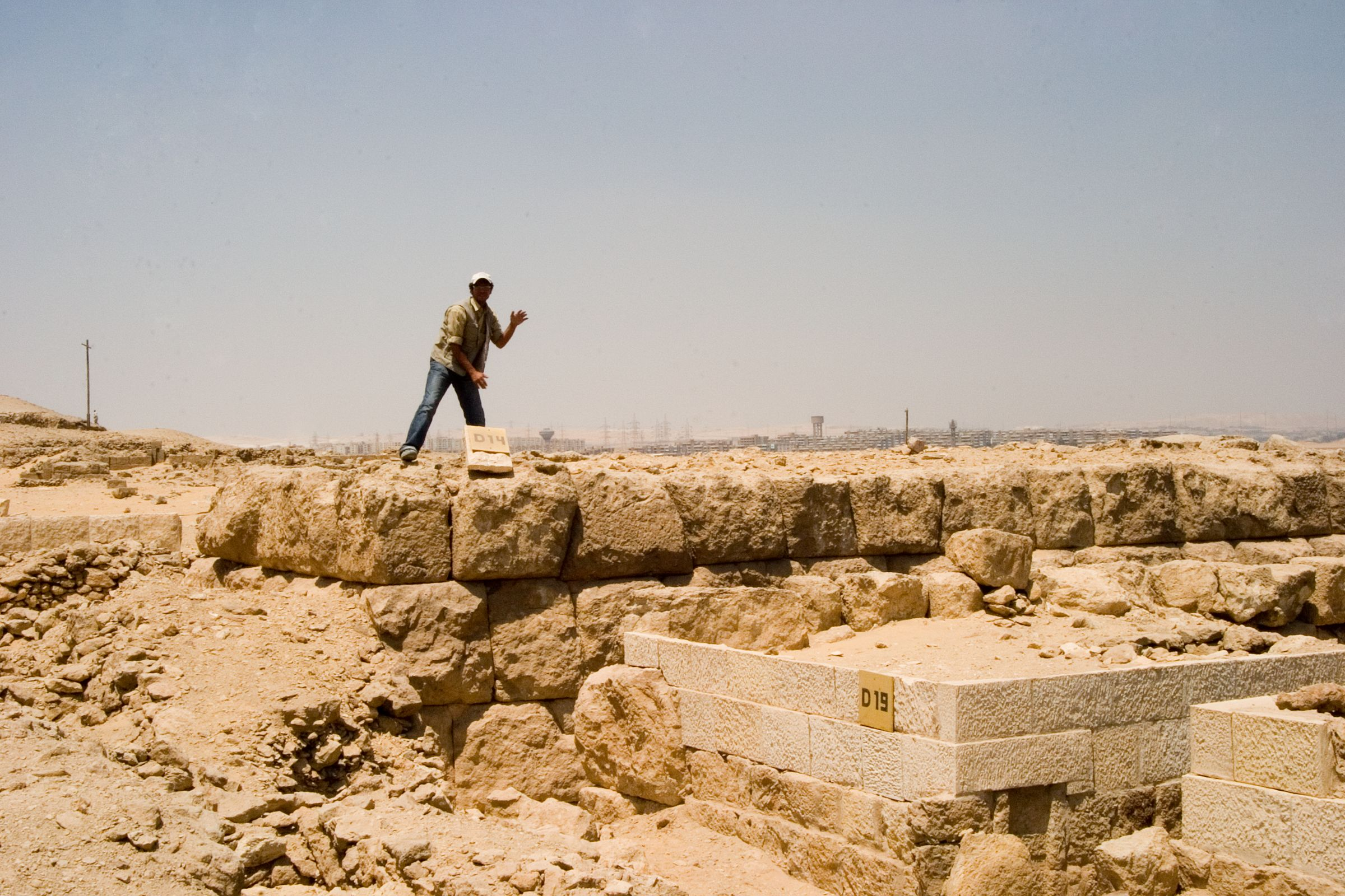 Western Cemetery: Site: Giza; View: D 19, D 14