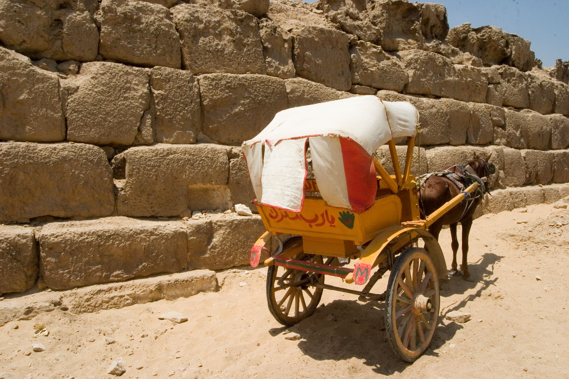 People & places: Site: Giza; View: G 4460