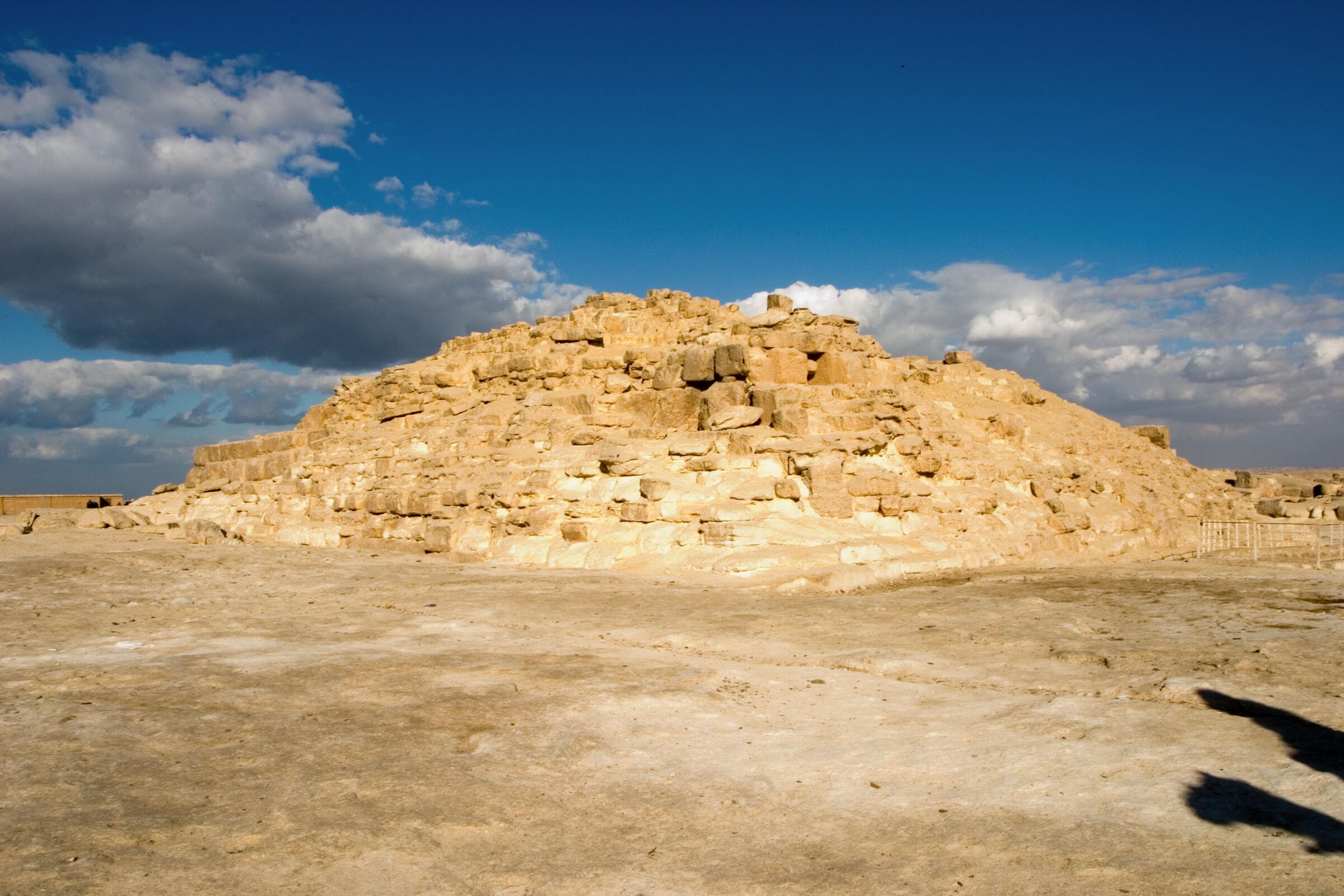 Khufu Pyramid Complex: Site: Giza; View: G I-a