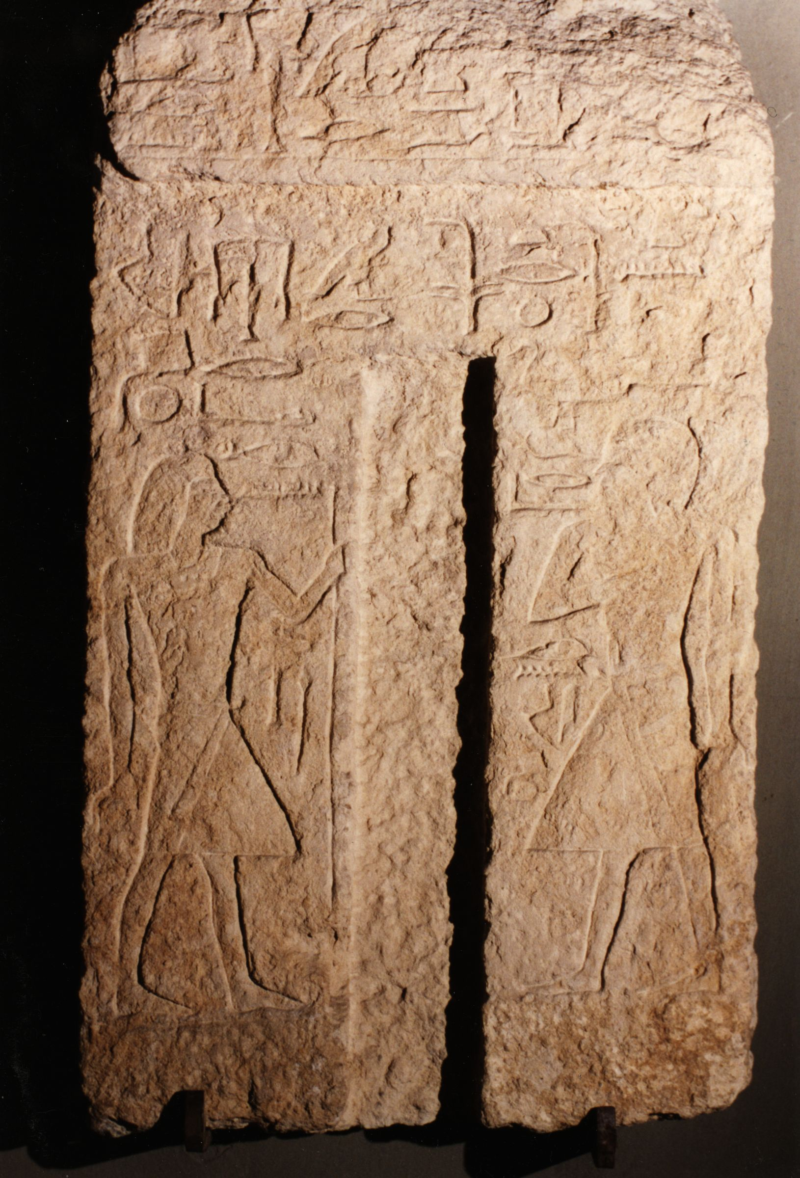 Object(s) photograph: Site: Giza; view: G 2156b