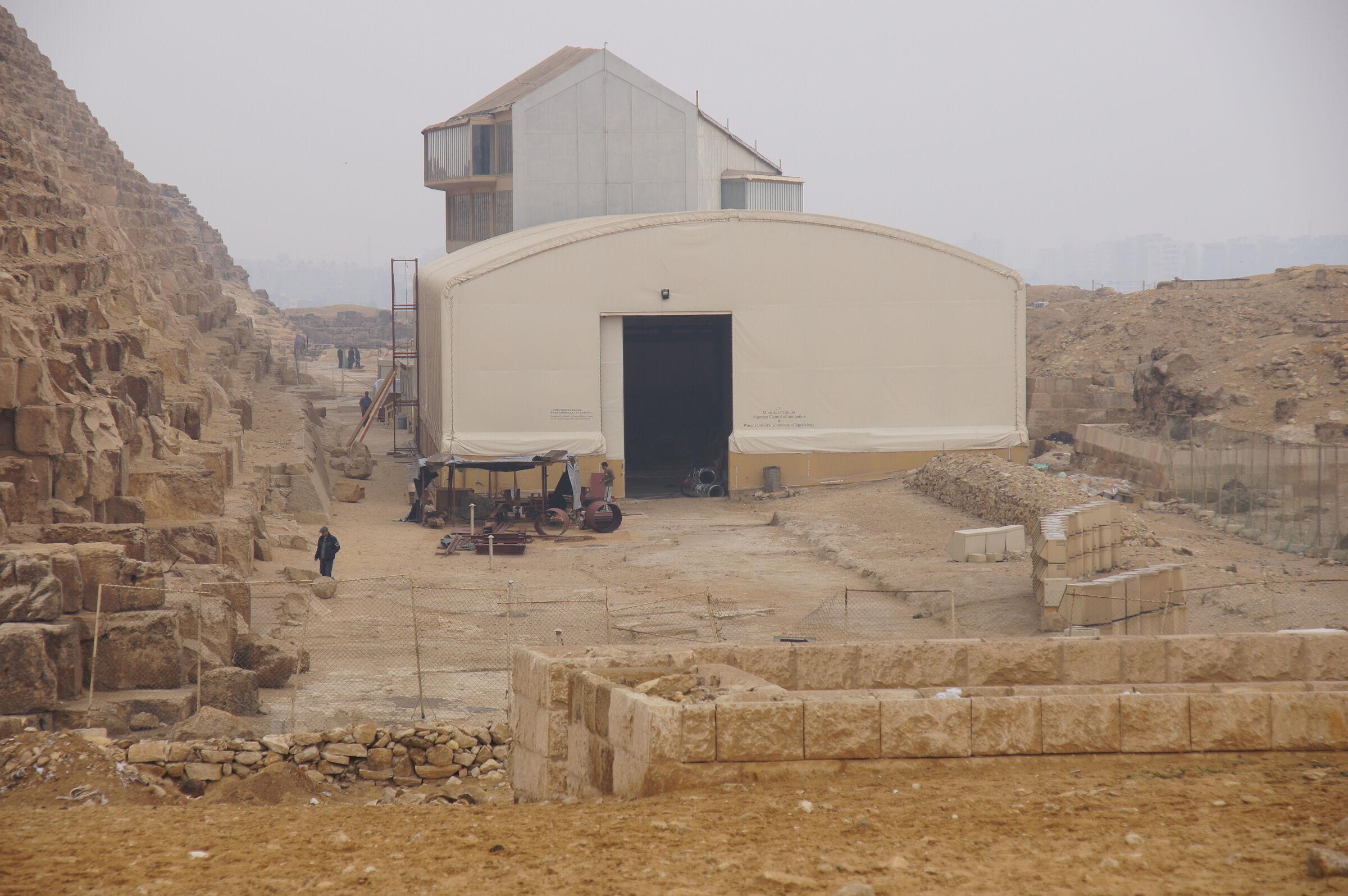 Khufu Pyramid Complex: Site: Giza; View: Khufu Pyramid, Khufu Boat Museum