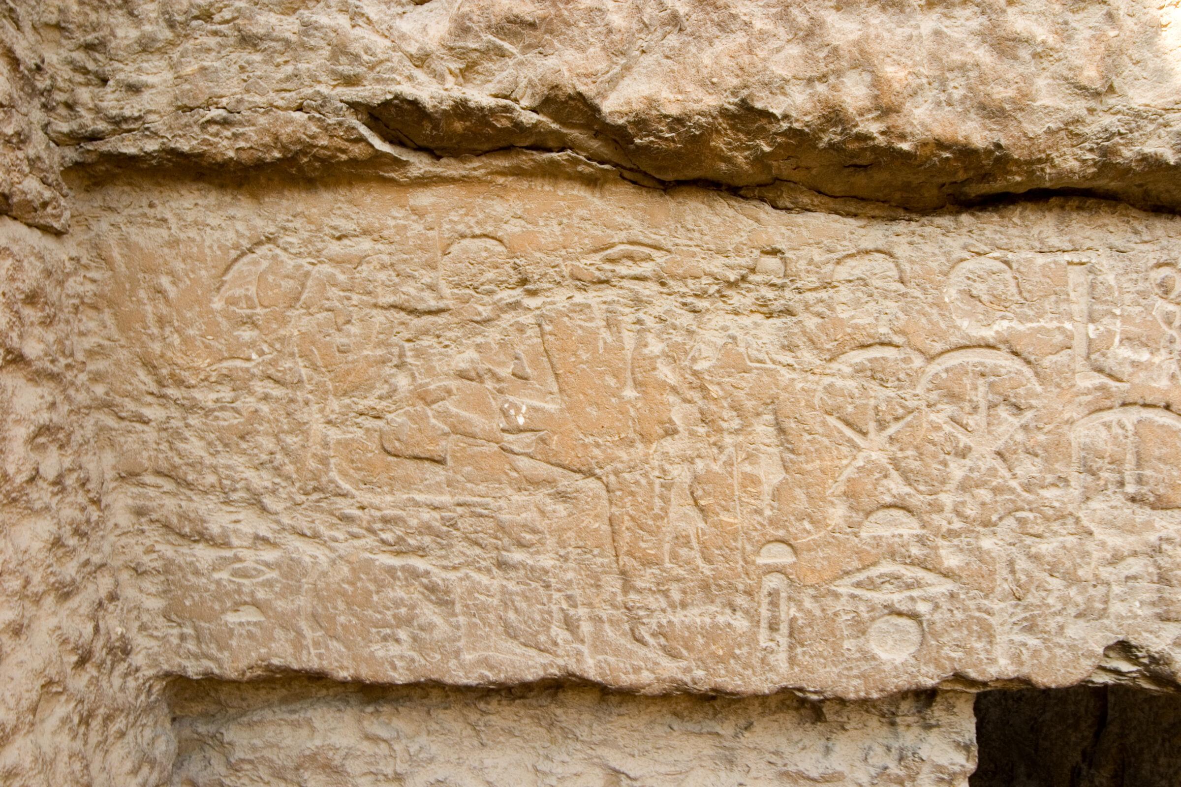 Eastern Cemetery: Site: Giza, View: Itisen