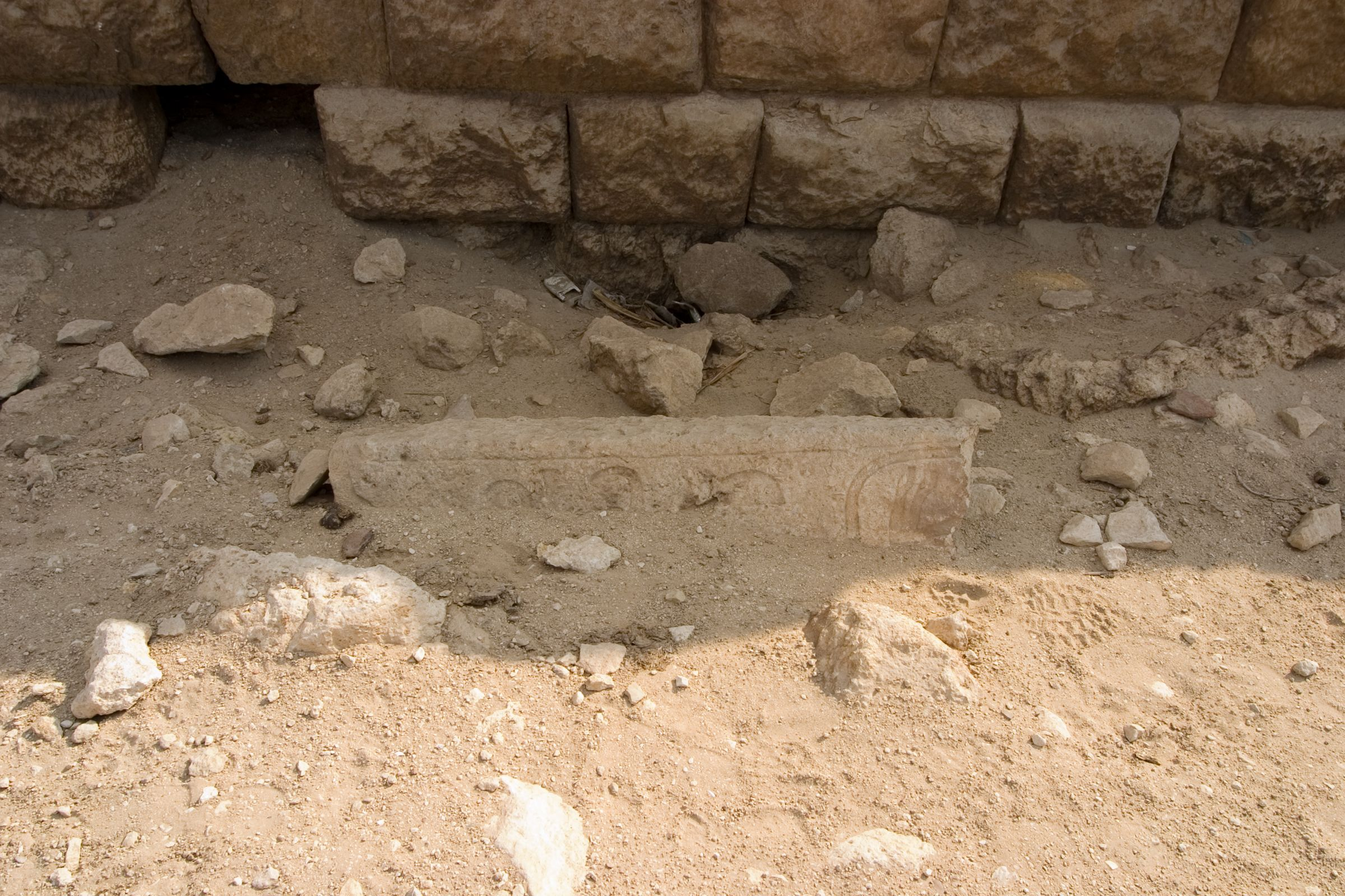 Object(s) photograph: Site: Giza, View: G 7710