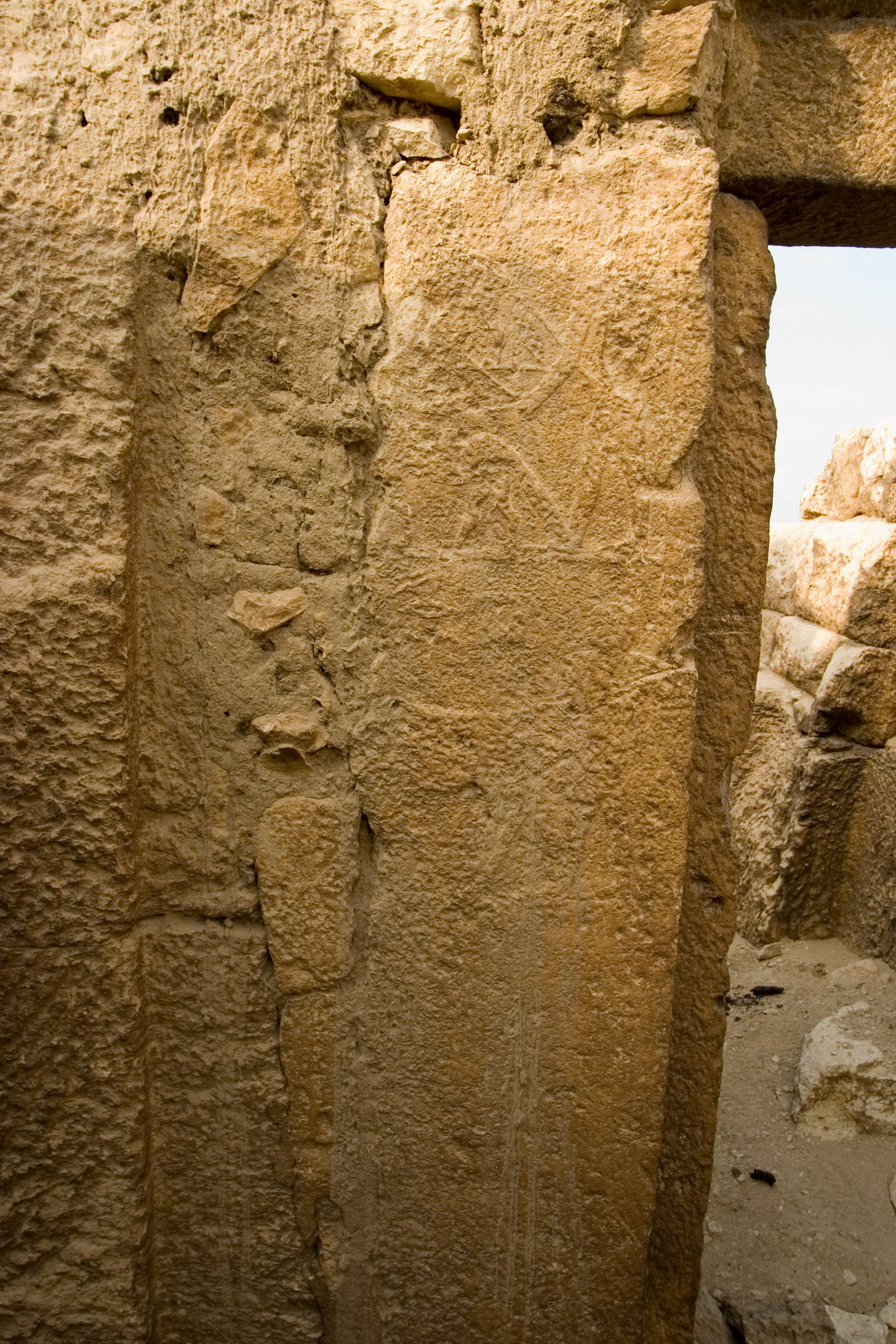 Eastern Cemetery: Site: Giza, View: G 7710