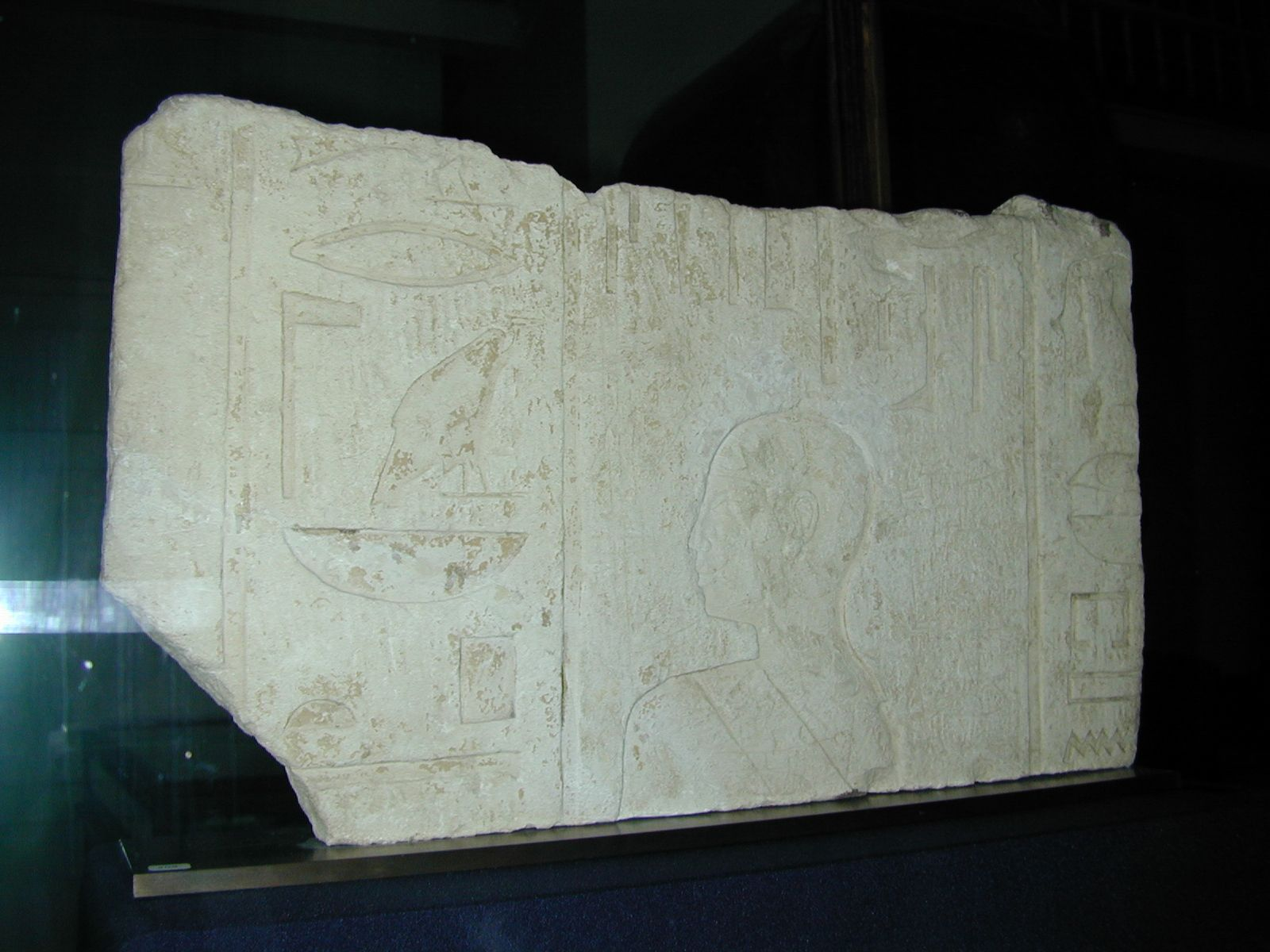 Object(s) photograph: Site: Giza; view: Isis Temple