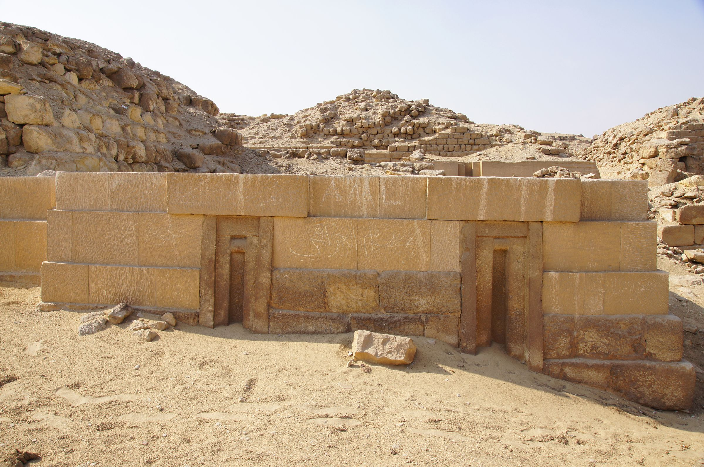 Western Cemetery: Site: Giza; View: G 2151, G 2150, G 2130