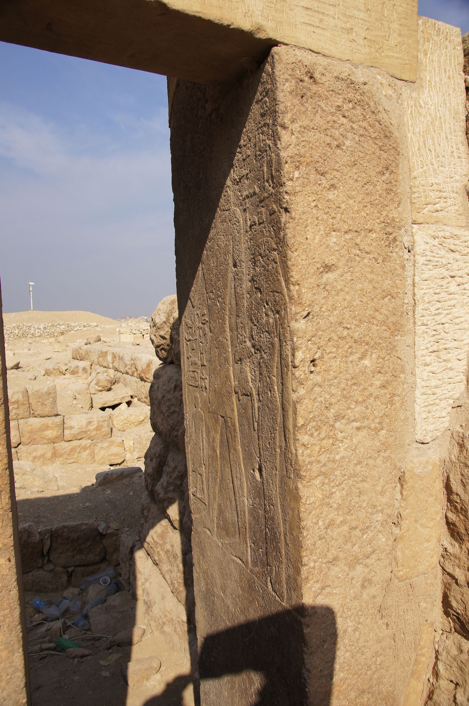 Western Cemetery: Site: Giza; View: G 2353