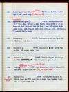 Stefan Cover Field Notes Vol. 3, pg.53. Scanned on 2014-08-22; hard copy may have been updated.
