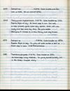 Stefan Cover Field Notes Vol. 5, pg.36. Scanned on 2014-08-29; hard copy may have been updated.