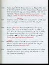 Stefan Cover Field Notes Vol. 11, pg.19. Scanned on 2014-10-08; hard copy may have been updated.