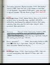 Stefan Cover Field Notes Vol. 13, pg.85. Scanned on 2014-10-15; hard copy may have been updated.