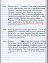 Stefan Cover Field Notes Vol. 14, pg.104. Scanned on 2014-12-02; hard copy may have been updated.
