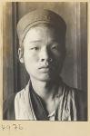 Hua Shan album