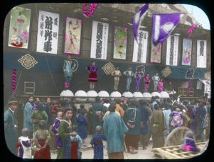 Street performance at Asakusa, Tokyo. (Etz-Trudell collection of hand-colored lantern slides of Japan). olvwork367766
