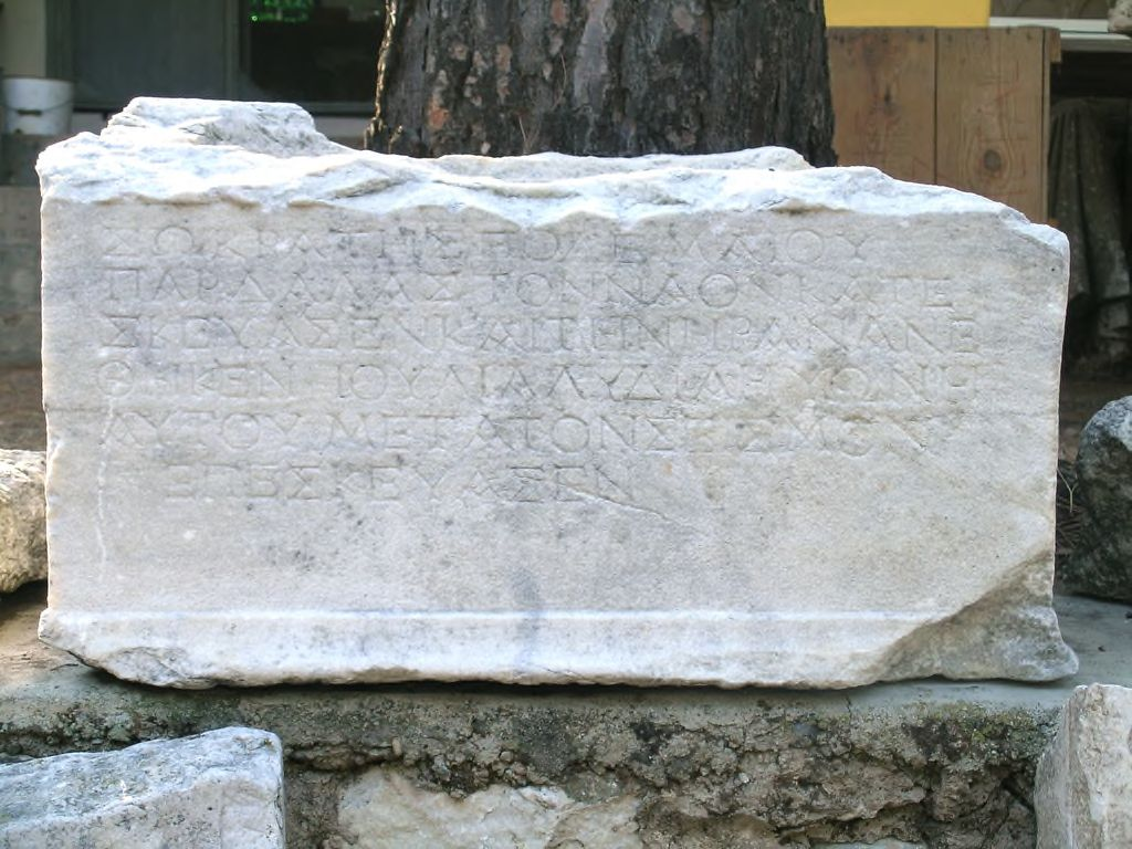 Base for statue of Hera, set up by Socrates Pardalas and restored by Julia Lydia