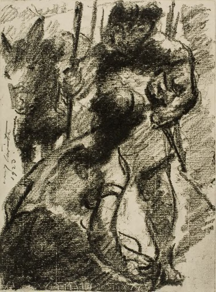 Abigail Falls On Her Knees Before David (I Samuel 25:23-42)