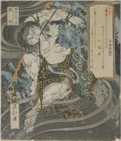 Chôjun (Zhang Shun)/ Water (Mizu), From The Series Five Elements Of The Tale Of The Water Margins (Suiko Gogyô), With Poems By Seiyôkan Umeyo (Baise) And Garyûen