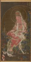 Willow-Branch Bodhisattva Avalokiteshvara (Kwanseûm Posal) Seated In A Paradise Garden