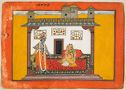 A Nayika And Her Lover: Page From A Dispersed Rasamanjari Series (Blossom Cluster Of Delight)
